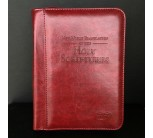 Regular Size Bonded Leather Bible Book Cover (Burgundy)