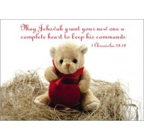 May Jehovah grant your new one a complete heart to keep your commandments 1 Chronicles 29:19