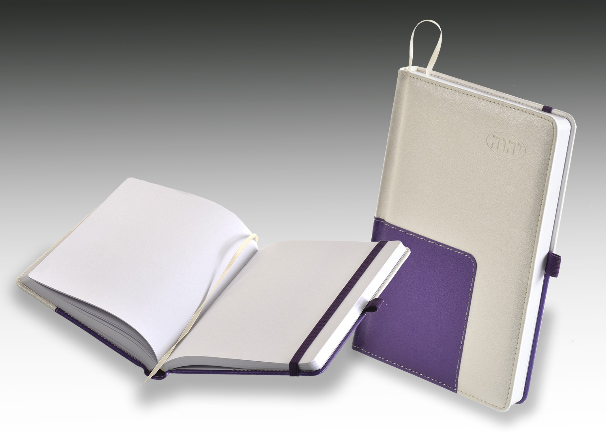 My Spiritual Notebook- White & Purple (English)