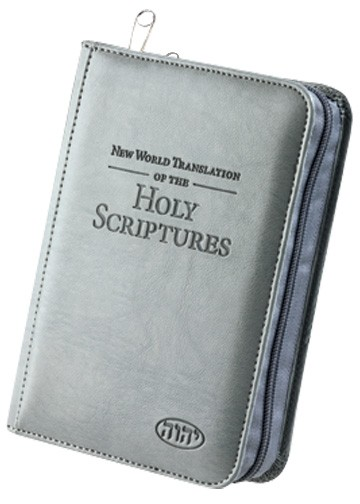 Large Reference Bonded Leather Bible Cover