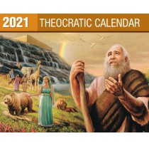 2021 Theocratic Wall Calendar (English)