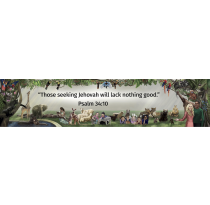 2022 Year Text Banner